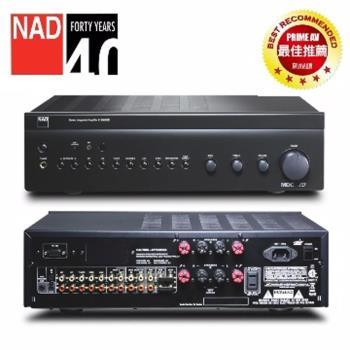 英國NAD 數位/類比綜合擴大機 C356DAC