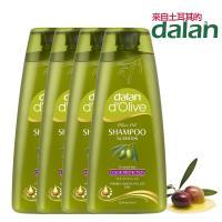 土耳其【DALAN】橄欖籽護色洗髮乳 400ml 4入組