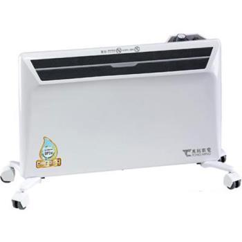 東銘對流式防潑水電暖器 TM-3712