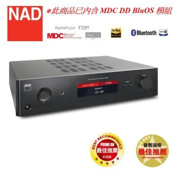 英國NAD C368無線串流綜合擴大機 【內含MDC DD BluOS模組】即日起至2/28買就送KKBOX儲值卡300日!