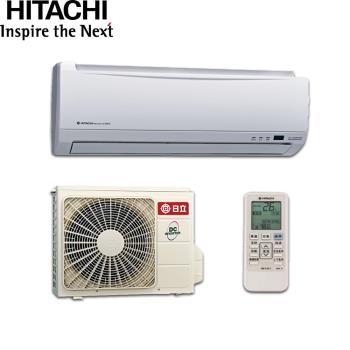 HITACHI日立3-5坪變頻分離式冷氣RAC-22SK1/RAS-22SK1
