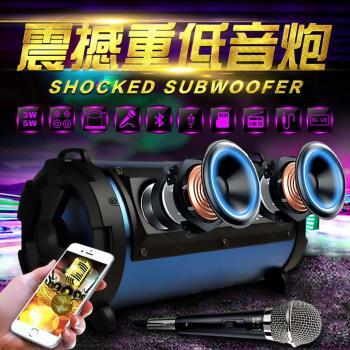 【Gmate】5吋可攜帶藍牙喇叭音箱/音砲SUB-5(雙認證藍牙版)四色可選