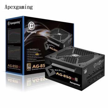 美商艾湃 Apexgaming AG-850M 850W 金牌全模組 電源供應器