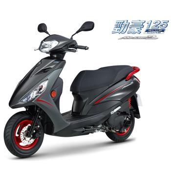 YAMAHA 山葉  AXIS Z 勁豪125  日行燈版 碟煞 -2018新車