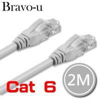 Bravo-u Cat 6 超高速網路傳輸線(灰白/2M)