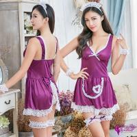 Sexy Cynthia 角色扮演 誘惑紫色系圍裙式女僕角色扮演服七件組