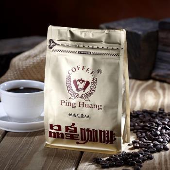 品皇系列-坦尚尼亞AA咖啡豆 225g*半磅/2包