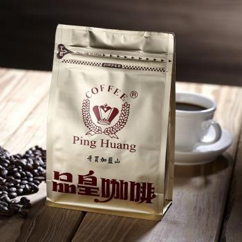 品皇系列-牙買加藍山咖啡豆 225g*半磅/1包