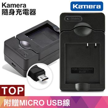 for Sony NP-FM50,QM51,FM55H,FM500H,FM70,FM90智慧型充電器(Micro USB 輸入充電)行動電源也能充電池