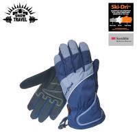 SNOW TRAVEL 英國Ski-Dri 觸控保暖手套AR-73 藍色