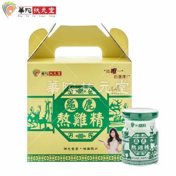 華陀扶元堂 龜鹿熬雞精1盒(12瓶/盒)