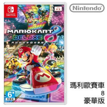任-任天堂 Nintendo Switch 瑪利歐賽車 8 豪華版 中文版[台灣公司貨]