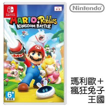 任-任天堂 Nintendo Switch 瑪利歐+瘋狂兔子王國之戰 亞洲中文版[台灣公司貨]