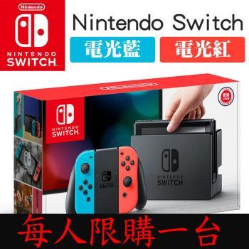 任-任天堂 Nintendo Switch 藍紅 / 灰 主機 [台灣公司貨]