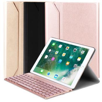 Apple 蘋果 iPad Pro 10.5吋 專用藍牙鍵盤/皮套尊榮二代型分離式鋁合金超薄