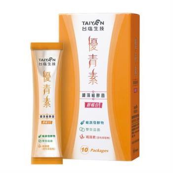 【台鹽生技】優青素 纖藻植酵菌順暢包 5g/包;10包/盒