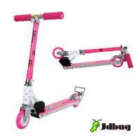 Jdbug Sky Bug滑板車MS101 JD 粉紅色