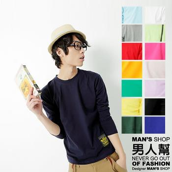 【男人幫】T5371*高磅數棉質【男人幫基本款素面混搭配色基本款素面T恤】