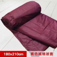 【米夢家居】台灣製造-100%精梳純棉雙面素色薄被套-大地紅-雙人