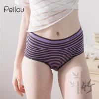 任-【PEILOU】貝柔竹炭抗菌條紋中腰三角褲-紫