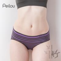 任-【PEILOU】貝柔竹炭抗菌條紋低腰三角褲-紫