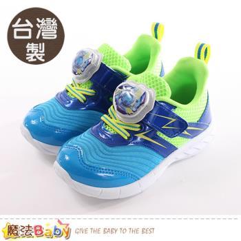 魔法Baby 男童鞋 台灣製戰鬥陀螺正版閃燈運動鞋~sa75606