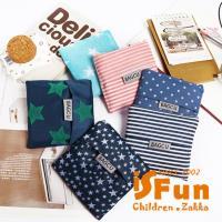 iSFun環保摺疊防水輕便購物袋 藍點