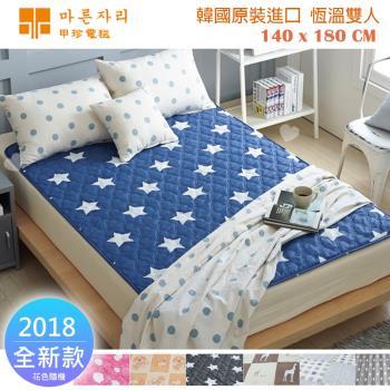 【韓國首選】韓國恆溫定時水洗雙人電毯NHB-300P