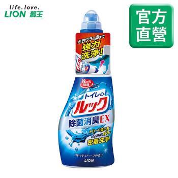 LION日本獅王 馬桶清潔劑 450ml
