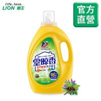 LION日本獅王 室晾香室內晾乾洗衣精 療癒森香 (2.6kgx6/箱)