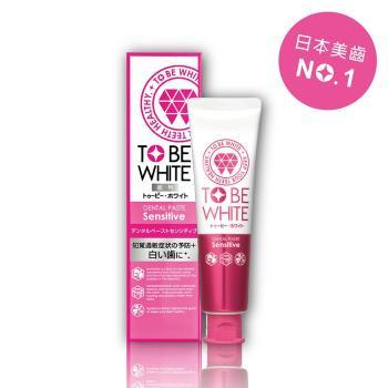 TO BE WHITE 瞬白清新舒敏牙膏 100g