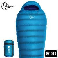 【Outdoorbase】日本登山極格紋抗撕裂布可雙拼羽絨保暖睡袋800g