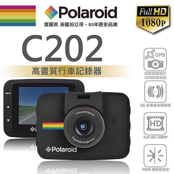 Polaroid 寶麗萊 2.0吋高畫質FullHD 1080p 行車紀錄器 C202 (附贈16G記憶卡)