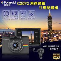 Polaroid 寶麗萊 2.0吋高畫質Full HD 1080p 測速預警行車記錄器 C207G (附贈16G記憶卡+GPS車用支架)