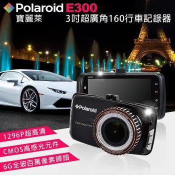 Polaroid寶麗萊 3.0吋超廣角160度行車記錄器 E300