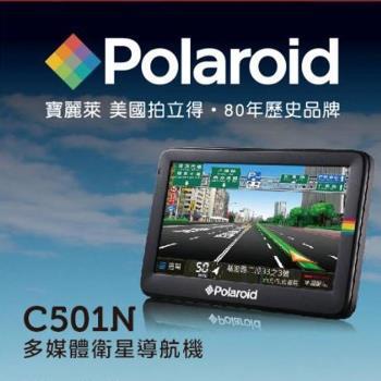 Polaroid 寶麗萊 導航王A3 GPS多媒體衛星導航機 C501N