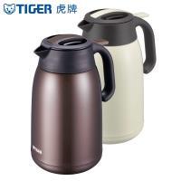 TIGER虎牌1.6L提倒式不鏽鋼保冷保溫熱水瓶PWM-B160