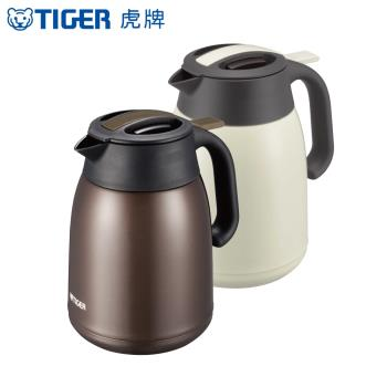 TIGER虎牌1.2L提倒式不鏽鋼保冷保溫熱水瓶PWM-B120