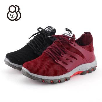 88%運動時尚學生休閒鞋跑步鞋網布透氣百搭球鞋