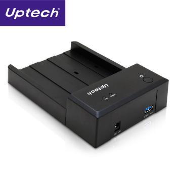 UPMOST EHE306 USB 3.1 水平式硬碟座