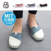 88%MIT台灣製春秋舒適圓頭淺口平底學生平底套腳懶人鞋休閒鞋