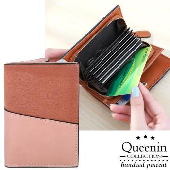 DF Queenin皮夾 -短夾皮革款多卡-共3色