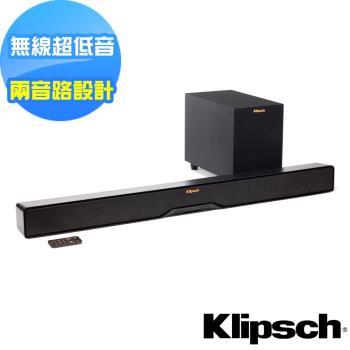 Klipsch 2.1聲道單件式環繞 SoundBar R-4B