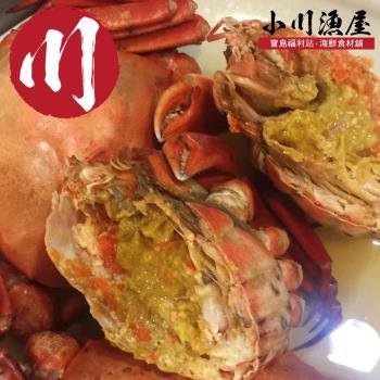 小川渔屋 熟冻大西洋深海红蟹160g *8只