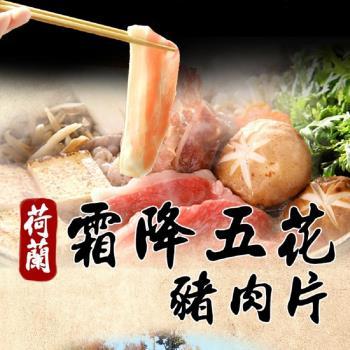 飨赞 霜降猪五花火烤两用肉片15包(150g/包)