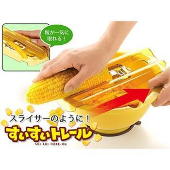 Arnest 剝玉米粒神器