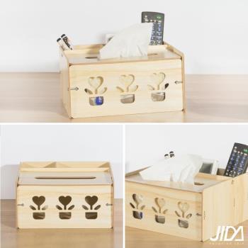 【佶之屋】木質DIY多功能面紙收納盒
