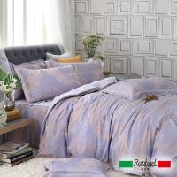 Raphael 拉斐爾 布達佩斯 緹花特大七件式床罩組