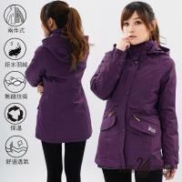 【遊遍天下】女款二件式防風透濕+無縫JIS90拒水羽絨外套(深紫)