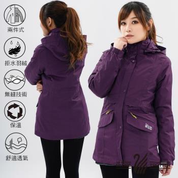 【遊遍天下】Globetex女兩件式JIS90%羽絨禦寒長版外套25004(深紫)